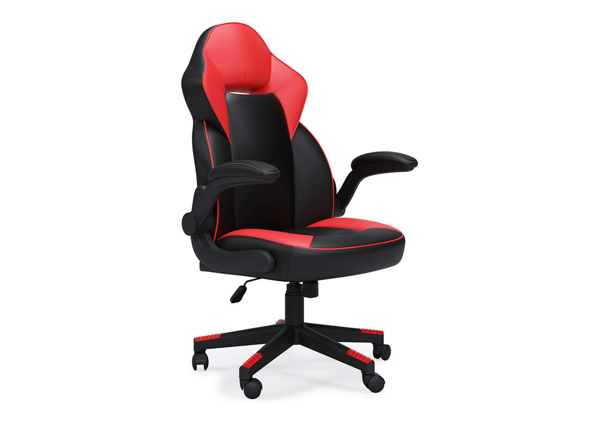 Lynxtyn Home Office Chair,Signature Design By Ashley