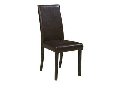 Image for Kimonte Dining Room Chair (Set of 2)