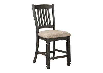 Image for Tyler Creek Counter Height Bar Stool (Set of 2)