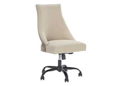 Image for Office Chair Program Brown Home Office Swivel Desk Chair