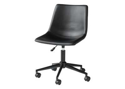 Image for Office Chair Program Black Home Office Desk Chair