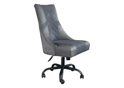 Image for Barolli Gaming Chair