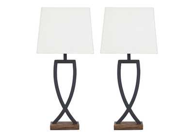 Makara Black/Brown Metal Table Lamp (2 Per Set)