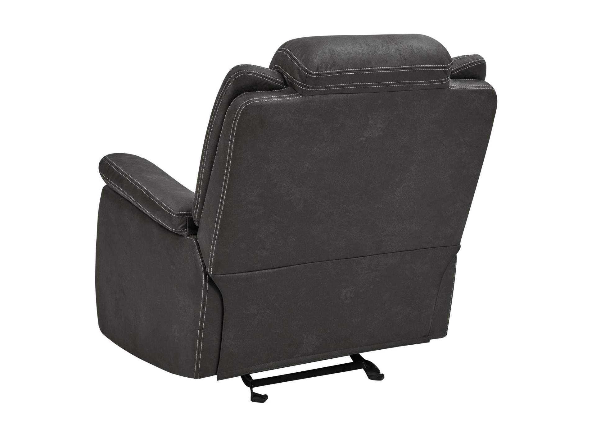 Armadillo Glider Recliner,Coaster Furniture