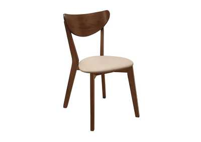 Image for Kersey Dining Side Chairs With Curved Backs Beige And Chestnut (Set of 2)