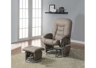 Gray Casual Faux Leather Glider Recliner'