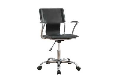 Tundora Contemporary Black Adjustable Office Chair