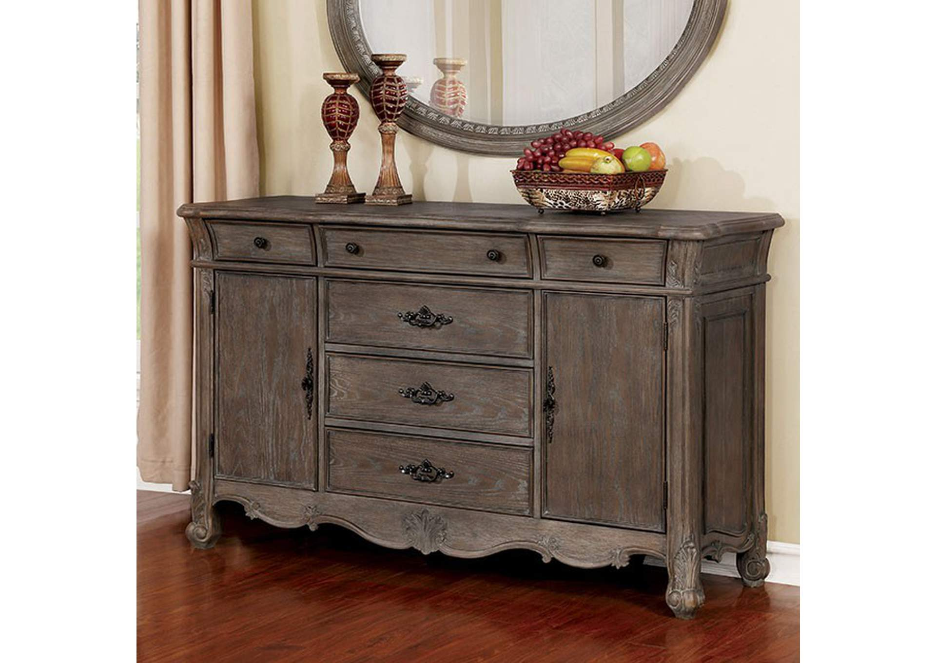 Charmaine Antique Brushed Gray Server,Furniture of America