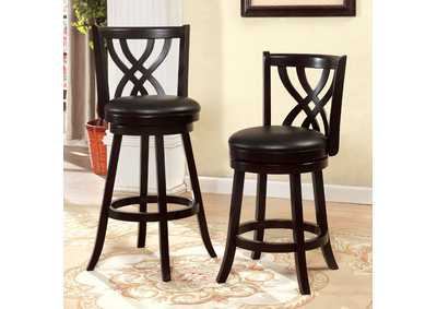 "Image for Wendel Espresso 24""H Bar Stool"