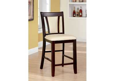 Image for Brent II Dark Cherry/Ivory Marble Top Insert Counter Chair (Set of 2)