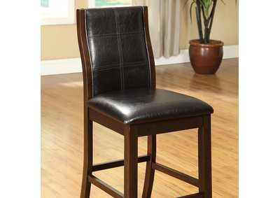 Image for Townsend ll Leatherette Parson Counter Height Chair w/Curved Back (Set of 2)