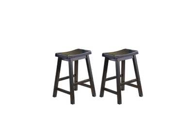 Image for Grey 24 Counter Height Stool [Set of 2]
